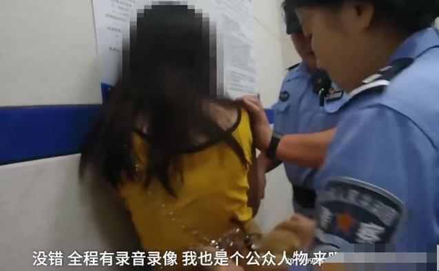 Mỹ nhân 9X gây phẫn nộ khi chửi bới, nhục mạ cảnh sát và nhân viên nhà ga - ảnh 2