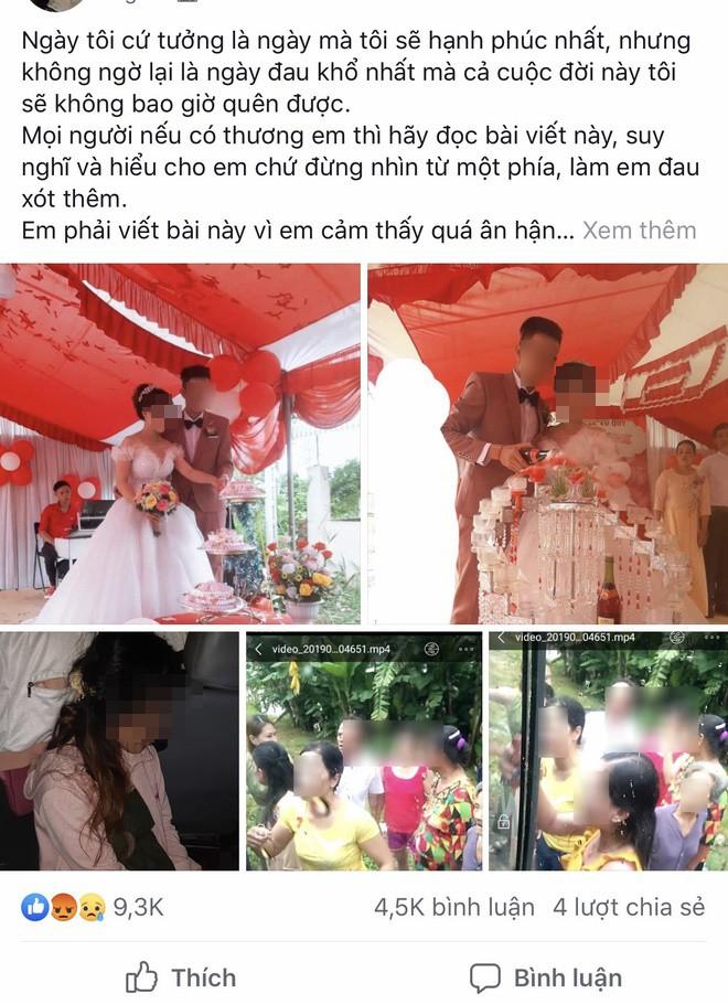 Hy hữu: Cô dâu trẻ bỏ về dù đám cưới chưa kết thúc, bị nhà chồng mắng chửi, đuổi theo đòi lại vàng - Ảnh 4.