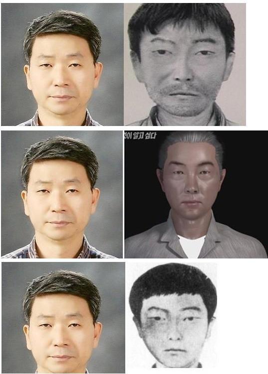 Xác định nghi phạm hàng đầu trong vụ giết người hàng loạt đầu tiên ở Hàn Quốc, liệu vụ án có thể khép lại sau hơn 30 năm bế tắc? - Ảnh 2.