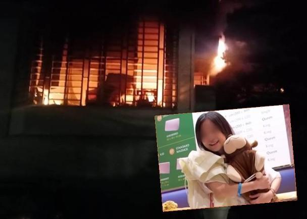 Sau trận cãi vã, con gái châm lửa đốt nhà làm bố thiệt mạng, biết tin ai cũng ngỡ ngàng bởi hung thủ từng là con nhà người ta chính hiệu - Ảnh 1.