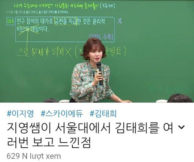 Nhan sắc thật của Kim Tae Hee hồi học đại học: Thần thánh đến mức nào mà khiến cả trường bị choáng? - ảnh 1