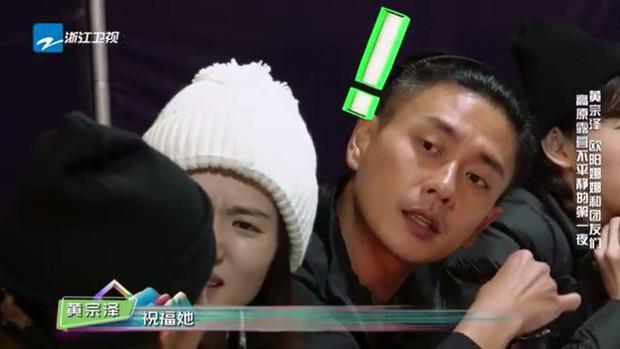 Phản ứng bất ngờ của Huỳnh Tông Trạch khi được hỏi về tình cũ Hồ Hạnh Nhi - Ảnh 1.