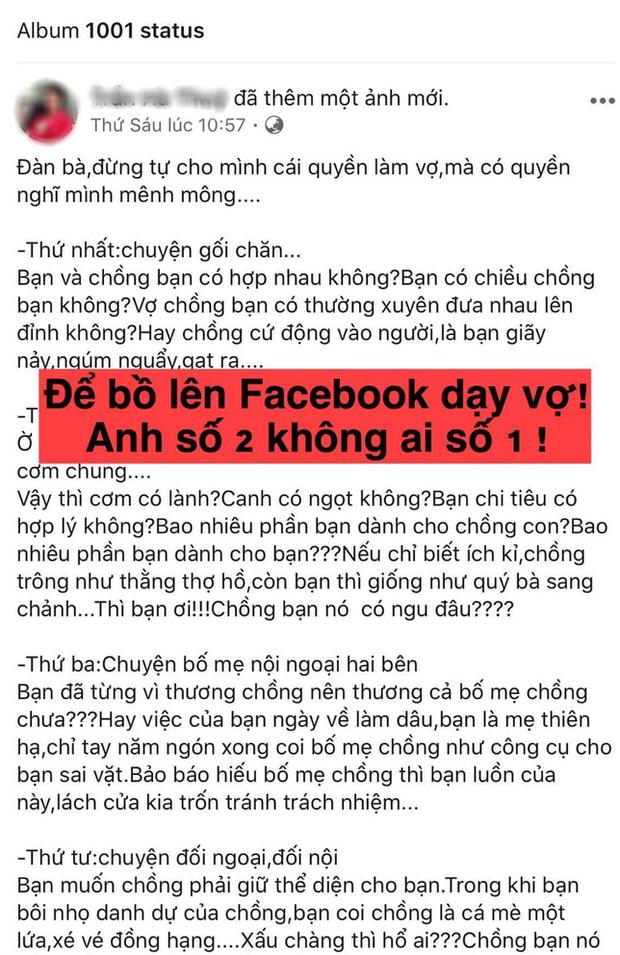 Vụ cầu thủ Sài Gòn FC bạc tình, nuôi bồ nhí: Chị chồng tố lại em dâu sống không có tâm - Ảnh 3.