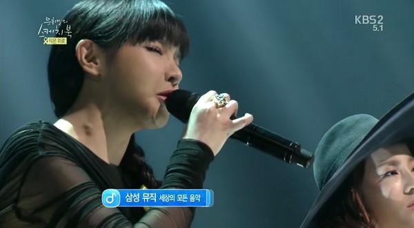 Nữ ca sĩ nổi tiếng bị báo chí Hàn miêu tả như búp bê tình dục gây phẫn nộ - Ảnh 7.