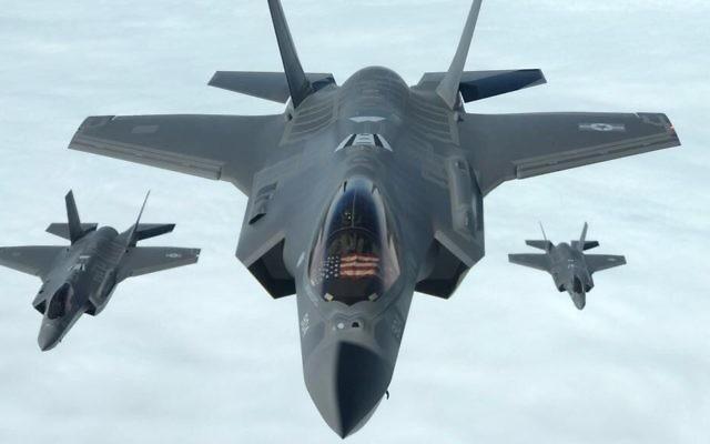 S-300 Iran trố mắt nhìn F-35 Israel đột nhập không phận: Tướng KQ lập tức bị sa thải - Ảnh 1.
