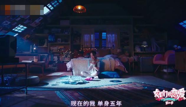 Sau cuộc tình chua xót với Hoắc Kiến Hoa, Trần Kiều Ân khẳng định vẫn cô độc suốt 5 năm qua - ảnh 1