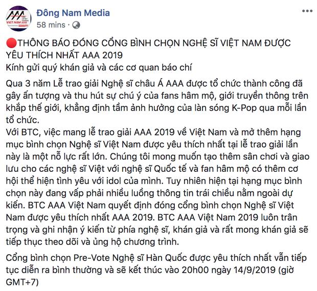 Thêm Only C, Lou Hoàng, Min và loạt ca sĩ rút tên khỏi đề cử, BTC AAA 2019 quyết định hủy bỏ hạng mục của nghệ sĩ Việt - Ảnh 9.
