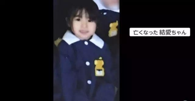 Bé gái bị bạo hành chấn động Nhật Bản: Mẹ thản nhiên nhìn bố dượng đánh đập và cuốn nhật ký tìm được sau khi qua đời mới đau lòng - Ảnh 1.
