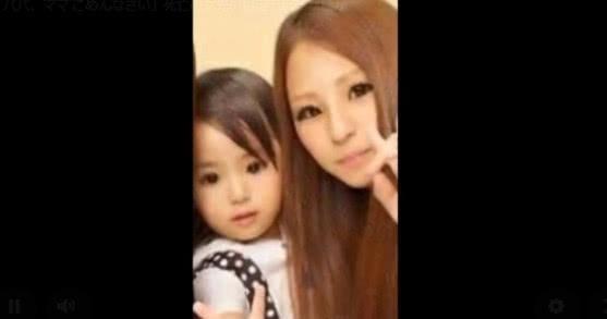 Bé gái bị bạo hành chấn động Nhật Bản: Mẹ thản nhiên nhìn bố dượng đánh đập và cuốn nhật ký tìm được sau khi qua đời mới đau lòng - Ảnh 4.