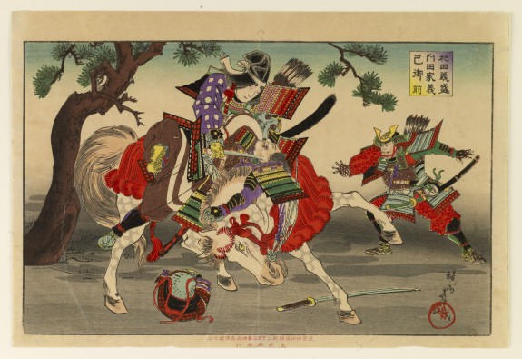 Huyền thoại nữ chiến binh samurai đáng sợ nhất Nhật Bản - Ảnh 5.