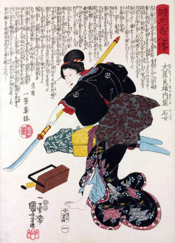 Huyền thoại nữ chiến binh samurai đáng sợ nhất Nhật Bản - Ảnh 7.