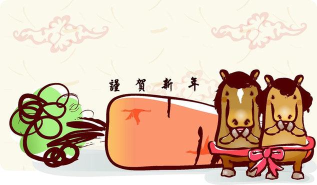 Tử vi thứ 5 ngày 2/1/2020 của 12 con giáp: Tý cẩn trọng trong công việc, Ngọ không nên ghen tuông mù quáng - Ảnh 4.