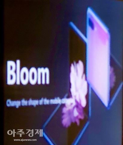 Smartphone màn hình gập vỏ sò của Samsung sẽ có tên là Galaxy Bloom, lấy cảm hứng thiết kế từ hộp phấn trang điểm - Ảnh 2.