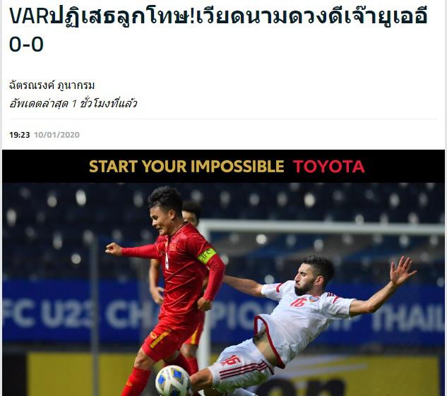 Báo Thái Lan: U23 Việt Nam đã gặp may khi thoát thua nhờ VAR - Ảnh 1.
