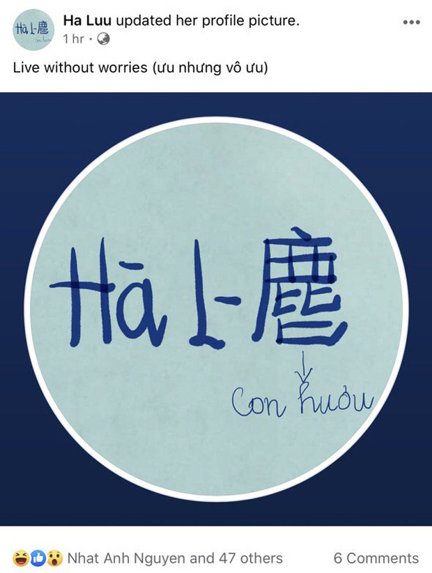 Rộ trend bắt chước Gucci viết chữ nguệch ngoạc lên avatar, có người còn tranh thủ đăng cả STK để đòi nợ trước Tết - ảnh 5