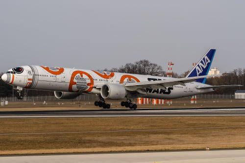 16 hãng hàng không có máy bay được sơn đẹp nhất - Ảnh 12.