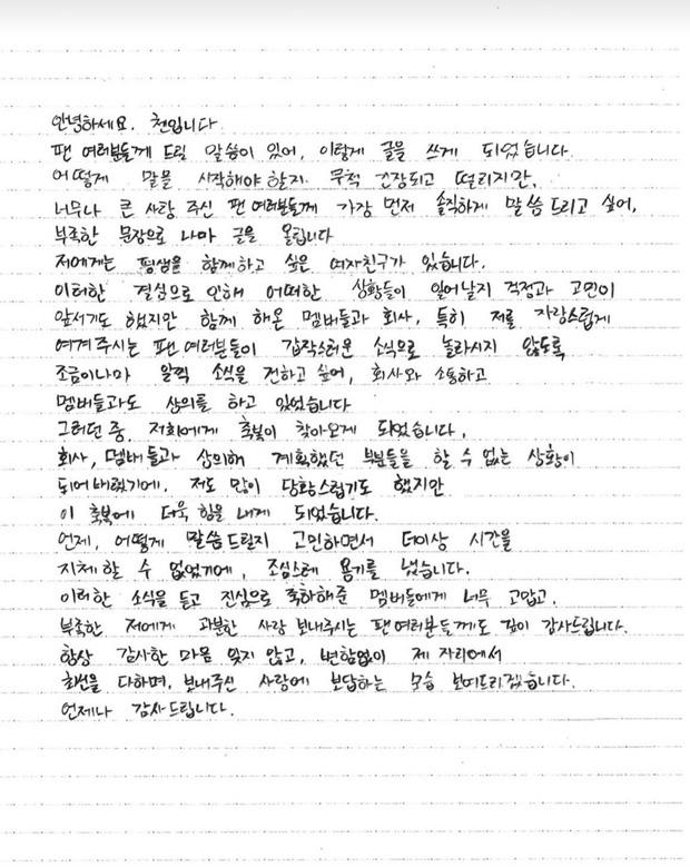 Sốc: Chen (EXO) chính thức thông báo sắp kết hôn, bạn gái đã mang thai! - Ảnh 1.