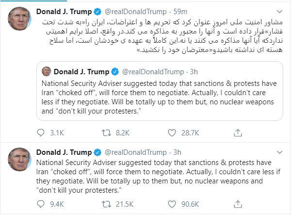 Tổng thống Trump: Iran có đàm phán hay không, tôi chẳng hề quan tâm! - Ảnh 1.