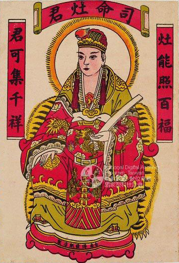 Bức vẽ Táo Quân của người Trung Quốc.