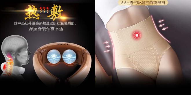 Tại sao đồ lót lượng tử đang được bày bán tại Trung Quốc? - Ảnh 2.