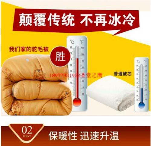 Tại sao đồ lót lượng tử đang được bày bán tại Trung Quốc? - Ảnh 3.