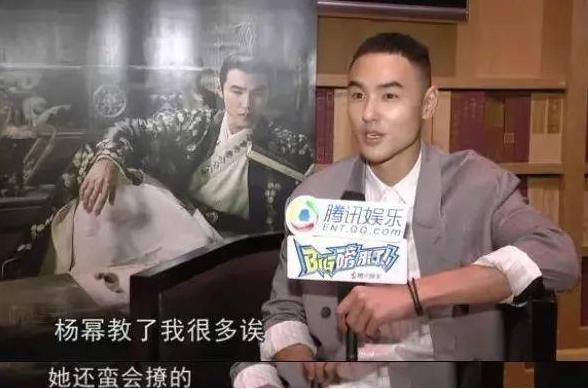 Truyền thông Hoa ngữ tiết lộ nguyên nhân thật sự khiến cho Dương Mịch và Lưu Khải Uy ly hôn, hóa ra từ phía nữ diễn viên? - Ảnh 3.