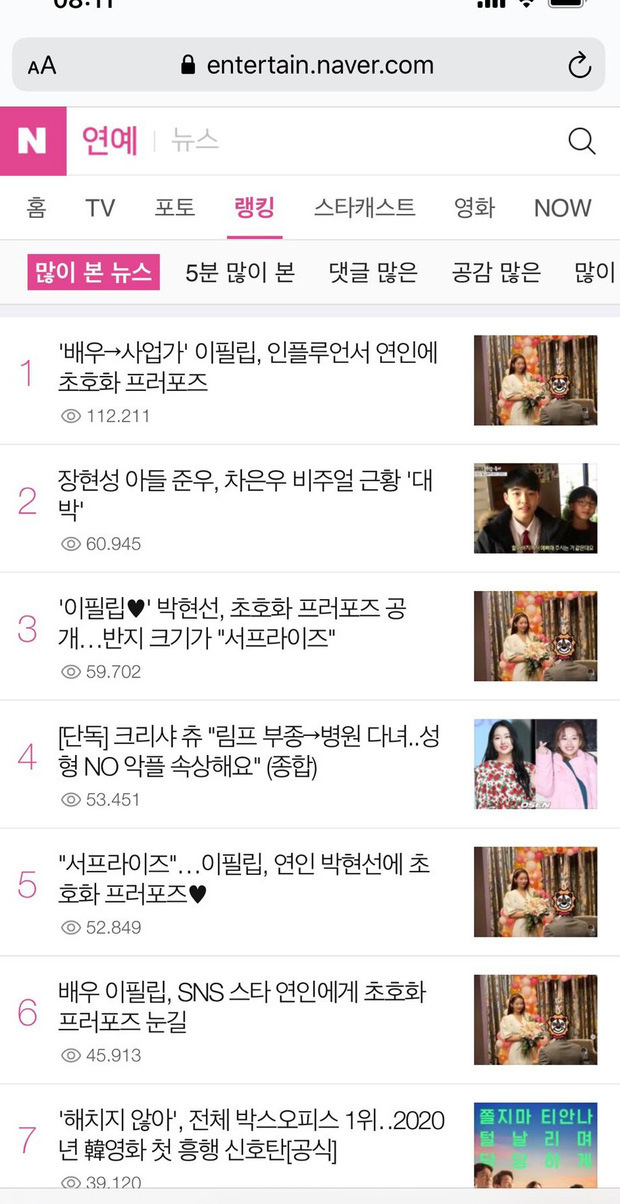Tài tử Secret Garden lên top Naver vì màn cầu hôn xa xỉ người yêu ở Mỹ, hóa ra cô dâu sở hữu cả trung tâm thương mại - Ảnh 6.