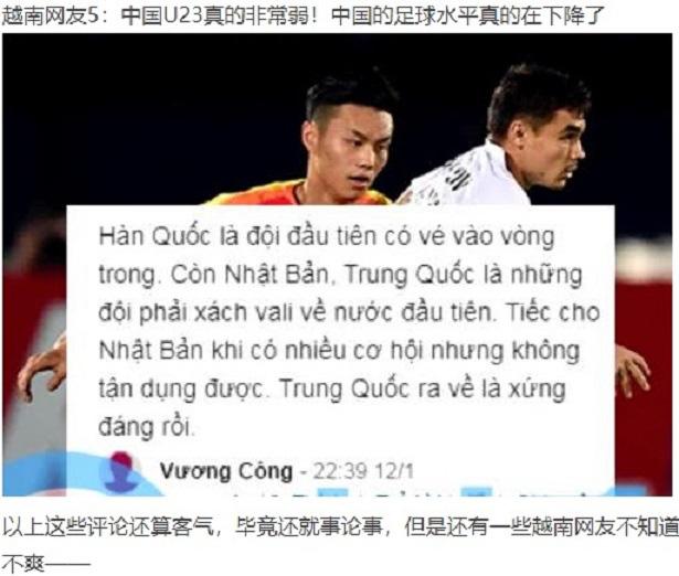 Báo Trung Quốc kêu gọi CĐV nhà không trả đũa vì sự chế giễu của CĐV Việt Nam - Ảnh 2.
