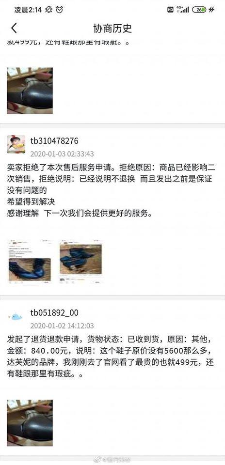Giữa lúc đang đấu tố gay gắt với bạn trai cũ Trương Hằng, Trịnh Sảng bất ngờ bị fan bóc phốt lừa dối - ảnh 6
