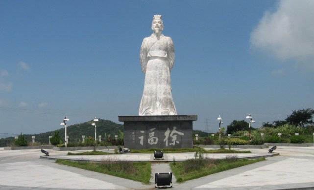 Nhân sâm: Một loài cây người phương Tây xem như cải thảo nhưng lại là thần dược của triều đình phong kiến Trung Quốc - Ảnh 1.