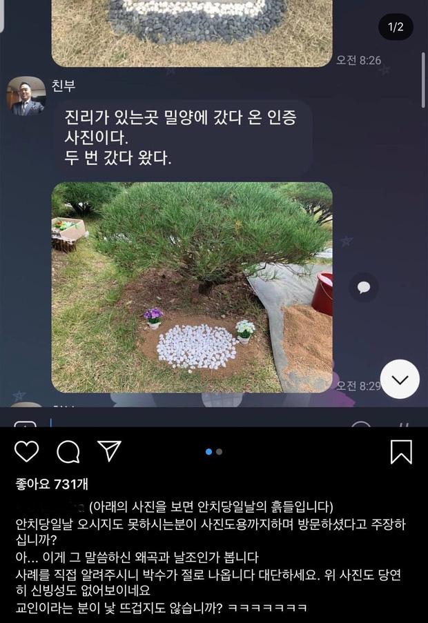 Anh trai Sulli tung loạt tin nhắn chấn động vạch mặt bố ruột: Nói dối thăm mộ, còn định bán nhà con gái để trả thuế - ảnh 3