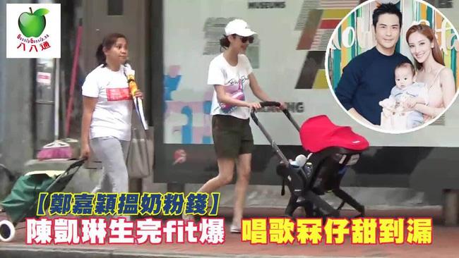 Những mỹ nhân Hoa ngữ vượt cạn thành công trong năm 2019: Người vẫn quyết ở ẩn chăm con, người đã nhanh chóng trở lại showbiz - Ảnh 22.