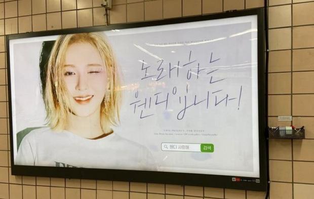 NÓNG: Cảnh sát vào cuộc điều tra khẩn SBS vì vụ tai nạn kinh hoàng khiến Wendy (Red Velvet) gãy cổ tay, xương chậu - ảnh 3