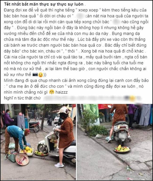 Cô gái hoang mang, điêu đứng khi bị dân mạng chửi bới dữ dội vì hiểu nhầm là người phụ nữ chạy xe máy cán nát mẹt hoa quả của người bán hàng rong - Ảnh 1.