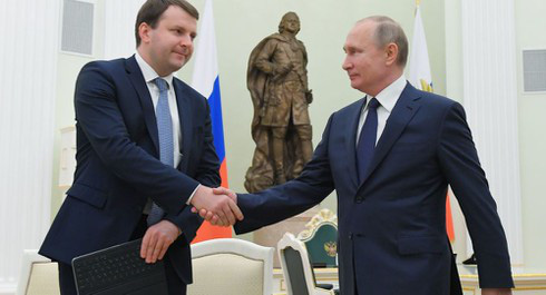 Tổng thống Nga Putin bổ nhiệm cố vấn kinh tế mới siêu trẻ - Ảnh 1.