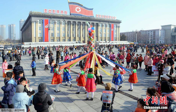 Độc đáo phong tục đón tết Nguyên đán tại các nước châu Á - ảnh 2