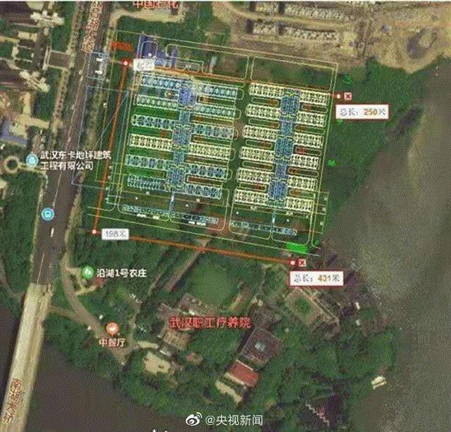 Trung Quốc gấp rút xây dựng bệnh viện dã chiến điều trị bệnh nhân nhiễm virus corona - Ảnh 2.