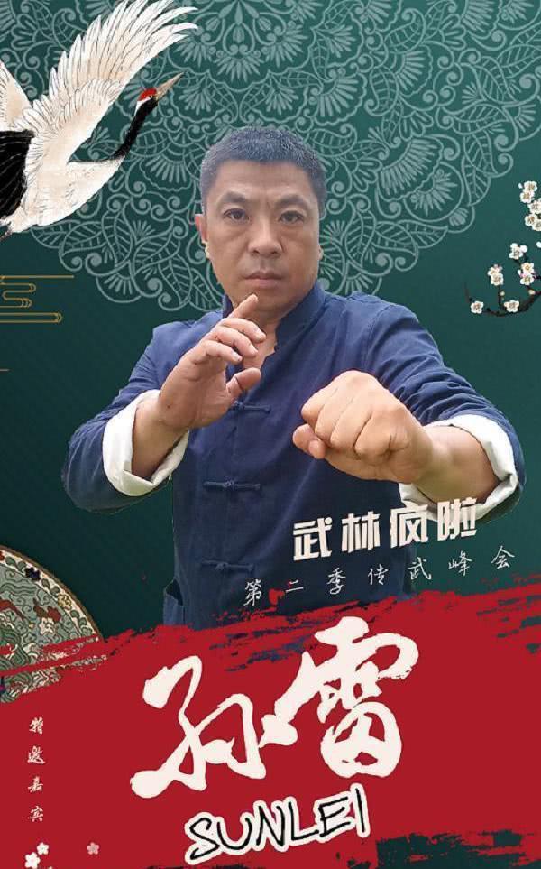 Sư phụ của Lý Liên Kiệt bất ngờ nhận lời đấu cao thủ Thiết Sa Chưởng khiến võ lâm xôn xao - Ảnh 5.