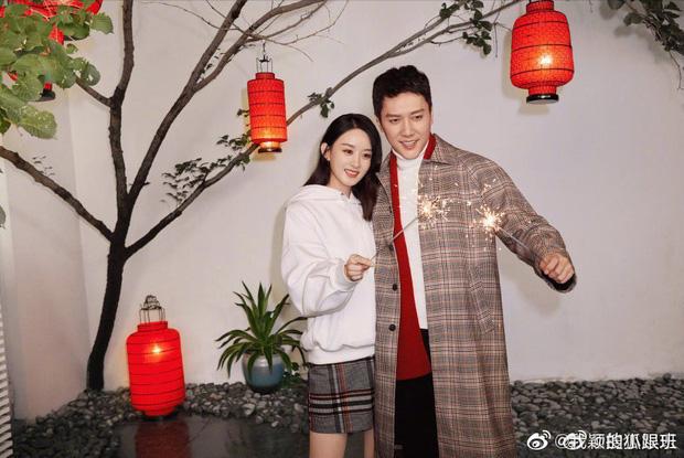 Những hôn lễ được kỳ vọng nhất Canh Tý: Triệu Lệ Dĩnh sẽ làm siêu đám cưới, Ming Xi - Hà Du Quân sẽ chẳng chịu kém cạnh? - Ảnh 1.
