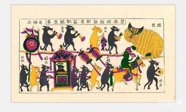Đám Cưới Chuột: Quyết tâm tìm kiếm hạnh phúc cho con gái của hai vợ chồng chuột già vào dịp đầu năm mới và dị bản đáng sợ ở Trung Quốc - Ảnh 2.