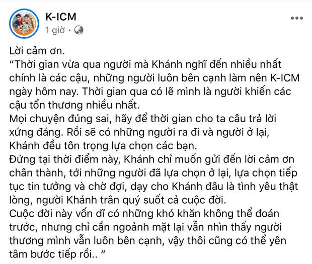K-ICM lần đầu đích thân phát ngôn sau loạt lùm xùm: Trong 1 ngày mà biến bộ đôi Sóng gió lại căng đến tột đỉnh! - Ảnh 2.