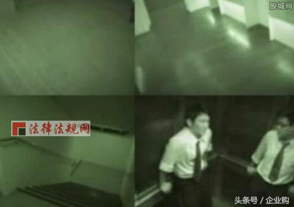 Thực hư câu chuyện kỳ lạ trong thang máy ở Thượng Hải: Có một cụ già bước ra cùng người đàn ông dù trước đó không hề đi vào - Ảnh 2.