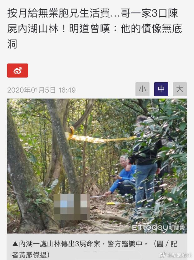 NÓNG: Anh trai Minh Đạo giết chết vợ và con rồi tự sát trong rừng sâu, cảnh sát hé lộ nguyên nhân sâu xa - Ảnh 1.