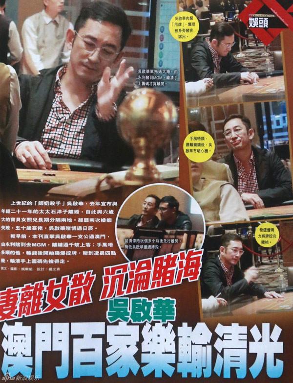 Cuộc sống của Trương Vô Kỵ kinh điển: 2 lần tan vỡ hôn nhân, dính bê bối cờ bạc, mua dâm - Ảnh 5.