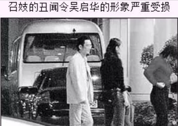 Cuộc sống của Trương Vô Kỵ kinh điển: 2 lần tan vỡ hôn nhân, dính bê bối cờ bạc, mua dâm - Ảnh 6.