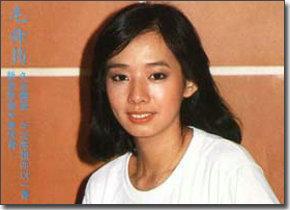 Người con gái duy nhất Trương Quốc Vinh yêu say đắm bất ngờ tiết lộ lý do từ chối lời cầu hôn của anh - Ảnh 2.