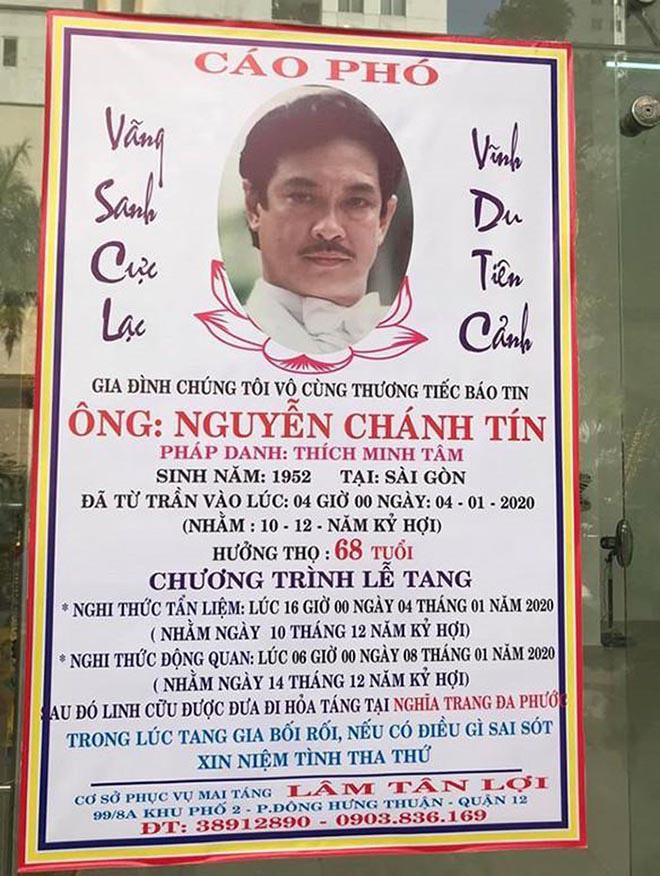 Vợ nghệ sĩ Nguyễn Chánh Tín liên tục ngã quỵ khi đưa tiễn chồng về nơi vĩnh hằng - Ảnh 1.