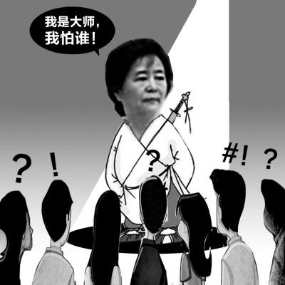 """Vén màn chiêu trò """"truyền điện"""" giả mạo của đại sư làng võ Trung Quốc - Ảnh 4."""