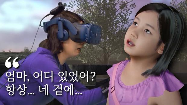 Mẹ gặp lại con gái đã mất bằng công nghệ VR lấy nhiều nước mắt của khán giả - Ảnh 1.