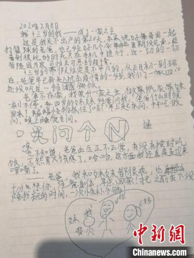 Bố tham gia chiến đấu chống virus corona, con trai 13 tuổi phải ở nhà nuôi em gái, đọc nhật ký của cậu bé ai cũng bật khóc - Ảnh 1.